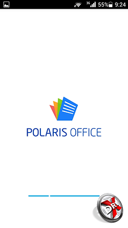 Polaris Office + PDF Editor: Читалка. Рис. 1