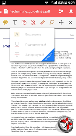 Polaris Office + PDF Editor: Читалка. Рис. 6