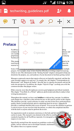 Polaris Office + PDF Editor: Читалка. Рис. 7
